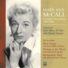 MARY ANN MCCALL Mary Ann McCall. Complete Recordings 1950-1959 album cover