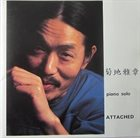MASABUMI KIKUCHI Attached album cover
