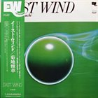 MASABUMI KIKUCHI East Wind album cover