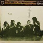 MASABUMI KIKUCHI End For The Begining album cover