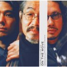 MASABUMI KIKUCHI On The Move album cover