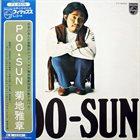 MASABUMI KIKUCHI Poo-Sun album cover