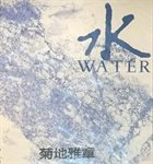 MASABUMI KIKUCHI Water album cover