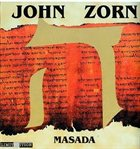 MASADA ה (Hei) album cover