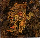 MASADA At The Mountains Of Madness (Electric Masada) Album Cover