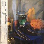 MASAHIKO SATOH 佐藤允彦 Amorphism album cover