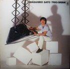 MASAHIKO SATOH 佐藤允彦 Masahiko Sato Trio : Brink album cover