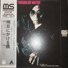 MASAHIKO SATOH Masahiko Sato, Jiro Inagaki & His Big Soul Media : Bridge over Troubled Water album cover
