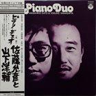 MASAHIKO SATOH Piano Duo (with Yosuke Yamashita) album cover