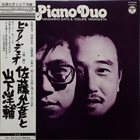 MASAHIKO SATOH 佐藤允彦 Piano Duo (with Yosuke Yamashita) album cover