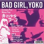 MASAO YAGI Bad Girl, Yoko album cover