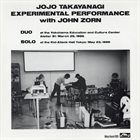 MASAYUKI TAKAYANAGI Experimental Performance (with John Zorn) album cover