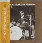 MAX ROACH Again (aka Max Roach Quintet Live aka Love For Sale aka Mop Mop aka Karbouda) album cover