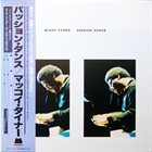 MCCOY TYNER Passion Dance album cover