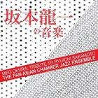 MEG OKURA Tribute to Ryuichi Sakamoto album cover