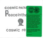 MICHAEL COSMIC Michael Cosmic & Phill Musra Group : Cosmic Paradise - Peace In The World - Cosmic Records album cover