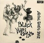 MICHAEL GARRICK Black Marigolds album cover
