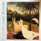 MIDORI TAKADA Through The Looking Glass album cover