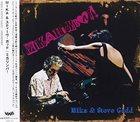 MIKA STOLTZMAN (AKA MIKA YOSHIDA) Mika & Steve Gadd : Mikarimba! album cover