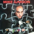 MIKE GARSON The Mystery Man album cover