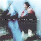 MIKE MARSHALL Serenata album cover