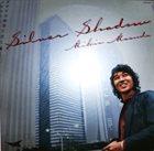 MIKIO MASUDA シルヴァー・シャドウ / Silver Shadow album cover