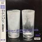MIKIO MASUDA Dear Friends album cover