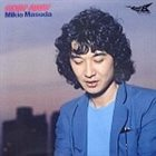 MIKIO MASUDA Going Away album cover