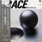 MIKIO MASUDA Trace album cover