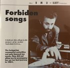 MILCHO LEVIEV Forbiden Songs album cover