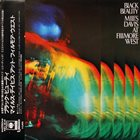 MILES DAVIS Black Beauty: Miles Davis at Filmore West album cover