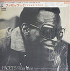MILES DAVIS Facets, Volume 2 album cover