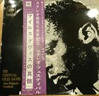 MILES DAVIS The Essential Miles Davis (CBS Japan) album cover