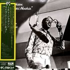 MILT JACKSON Live at the Kosei Nenkin album cover