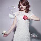MISATO SENOO La Blanche album cover