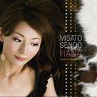 MISATO SENOO Hana album cover