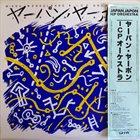 MISHA MENGELBERG Japan Japon album cover