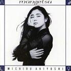 MONDAY MICHIRU Mangetsu album cover