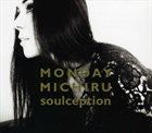 MONDAY MICHIRU Soulception album cover
