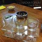NACKA FORUM Nacka Forum Featuring Akira Sakata : Live In Tokyo album cover