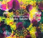 NAOKO SAKATA Dreaming tree album cover