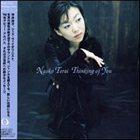 NAOKO TERAI Thinking of You album cover