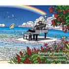 NAOYA MATSUOKA Beautiful Journey -Romantic Piano Best Collection- album cover