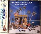 NAOYA MATSUOKA Best Selection album cover