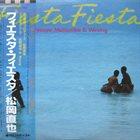 NAOYA MATSUOKA Fiesta Fiesta album cover
