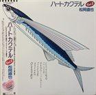 NAOYA MATSUOKA Heart Cocktail Vol.2 album cover