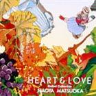 NAOYA MATSUOKA Heart Of Love album cover