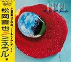 NAOYA MATSUOKA Mineral album cover