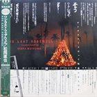 NAOYA MATSUOKA One Last Farewell - Naoya Matsuoka The Best Selection album cover