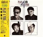NAOYA MATSUOKA Play 4 You album cover